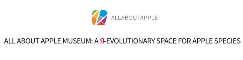 AllAboutApple: il museo che racconta l'evoluzione Apple